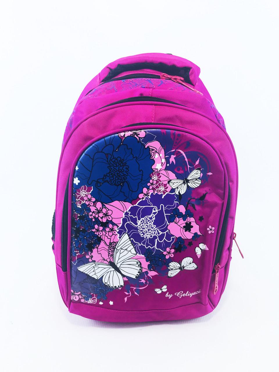 """Детский школьный рюкзак """"Geliyazi 999"""""""