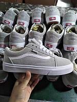 Кеды женские Vans Old Skool Gray Серые