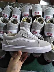 Кеды женские Vans Old Skool Gray
