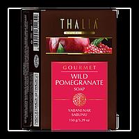 Натуральне мило Thalia Unice(Юнайс) Дикий гранат, 150 г, 3605022