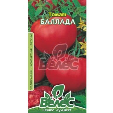 ТМ ВЕЛЕС Томат Баллада 0,3г