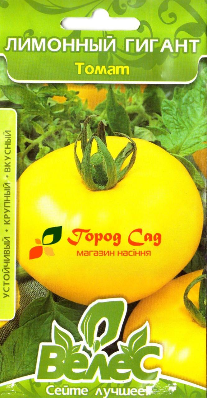 ТМ ВЕЛЕС Томат Лимонный гигант 0,15г