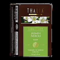 Натуральне мило Thalia(Unice Юнайс) Жасмин і Неролі, 150 г, 3605019