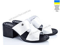 Шлепки женские Allshoes 136981 Lonza (36-40) - купить оптом на 7км в одессе