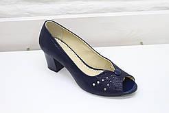 Туфлі. Товары и услуги компании