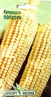 Семена сахарной кукурузы Попкорн