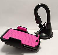Універсальний автомобільний тримач на довгій гнучкій ніжці Zyz - 0136 рожевий