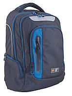 Стильный  подростковый рюкзак Т-22 With blue для мальчиков ТМ 1 Вересня