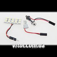 Лампа для автомобильных фар RS1550 15 диодов белая, автомобильная лампа, лампа для авто