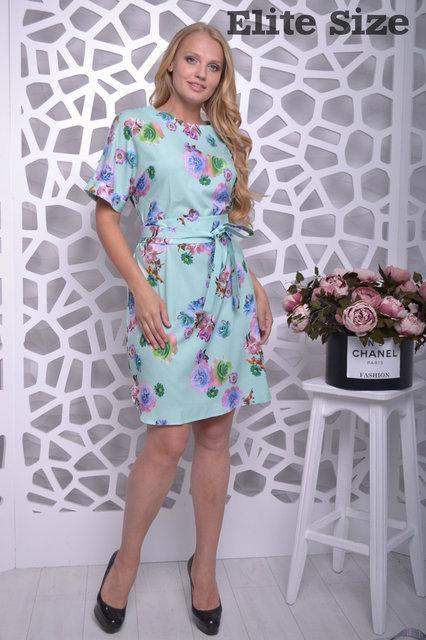 Платье летнее батал ТМ Elite Size размеры 46,48,50, 52, 54