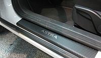 Накладки на пороги Opel Astra III H 4/5D 2004-2009 4шт. Карбон