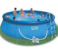 Надувной бассейн наливной, семейный. Intex Easy Set Pool, 549.х122 см