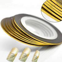 Лента скотч для дизайна ногтей, Gold 1 мм