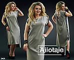 Красивое платье ботал ткань: тиар , фото 2