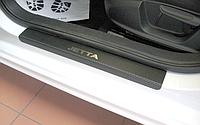 Накладки на пороги Volkswagen Jetta VI 2011- 4шт. Карбон, фото 1