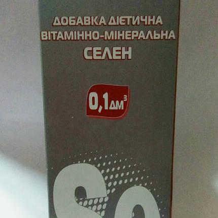 CЕЛЕН Se - дополнительный источник витамина С и селена Se 100 мл., фото 2