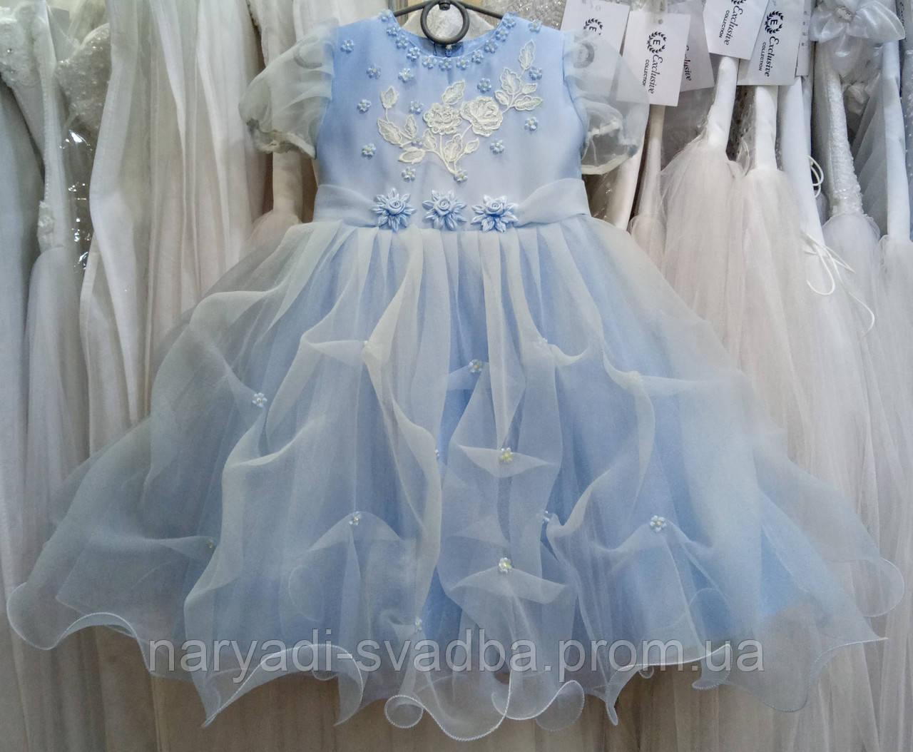 b00ebd8906f Пышное Голубое Нарядное Детское Платье на 2-3 Годика — в Категории ...