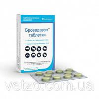 Бровадазол таблетки №30