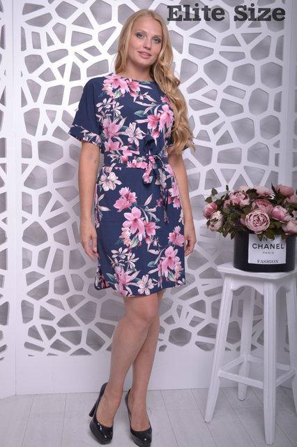 Платье летнее батал ТМ Elite Size размеры 52,54,56,58,60,62
