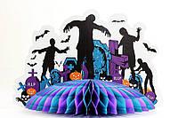 Бумажный декор Зомби. Хэллоуин