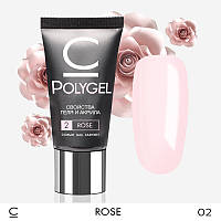 Полигель CosmoLac Polygel rose 30 МЛ