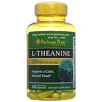 Л-Теанин, L-Theanine 200 mg, Puritan's Pride, 60 капсул