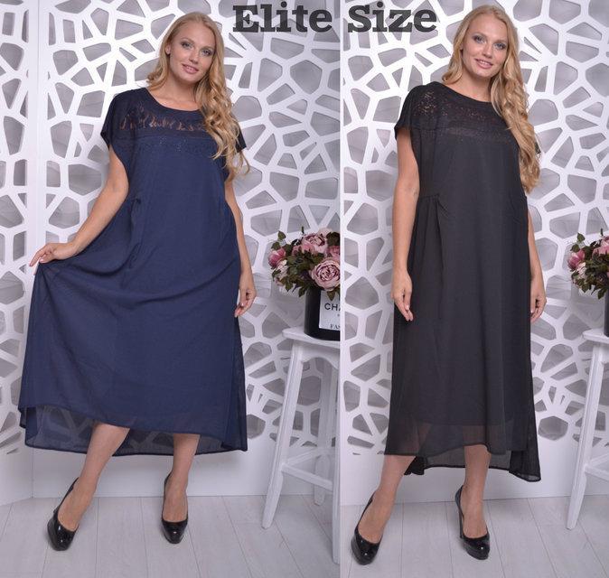 Платье летнее батал ТМ Elite Size размеры 60,62,64,66,68,70