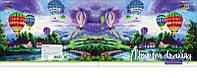 Альбом для рисования Yes A4 28л 120г/м2 м с перфорацией скоба 130357