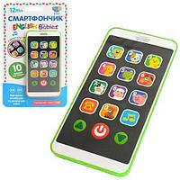 Интерактивный телефон Limo Toy Смартфончик (м 3487)