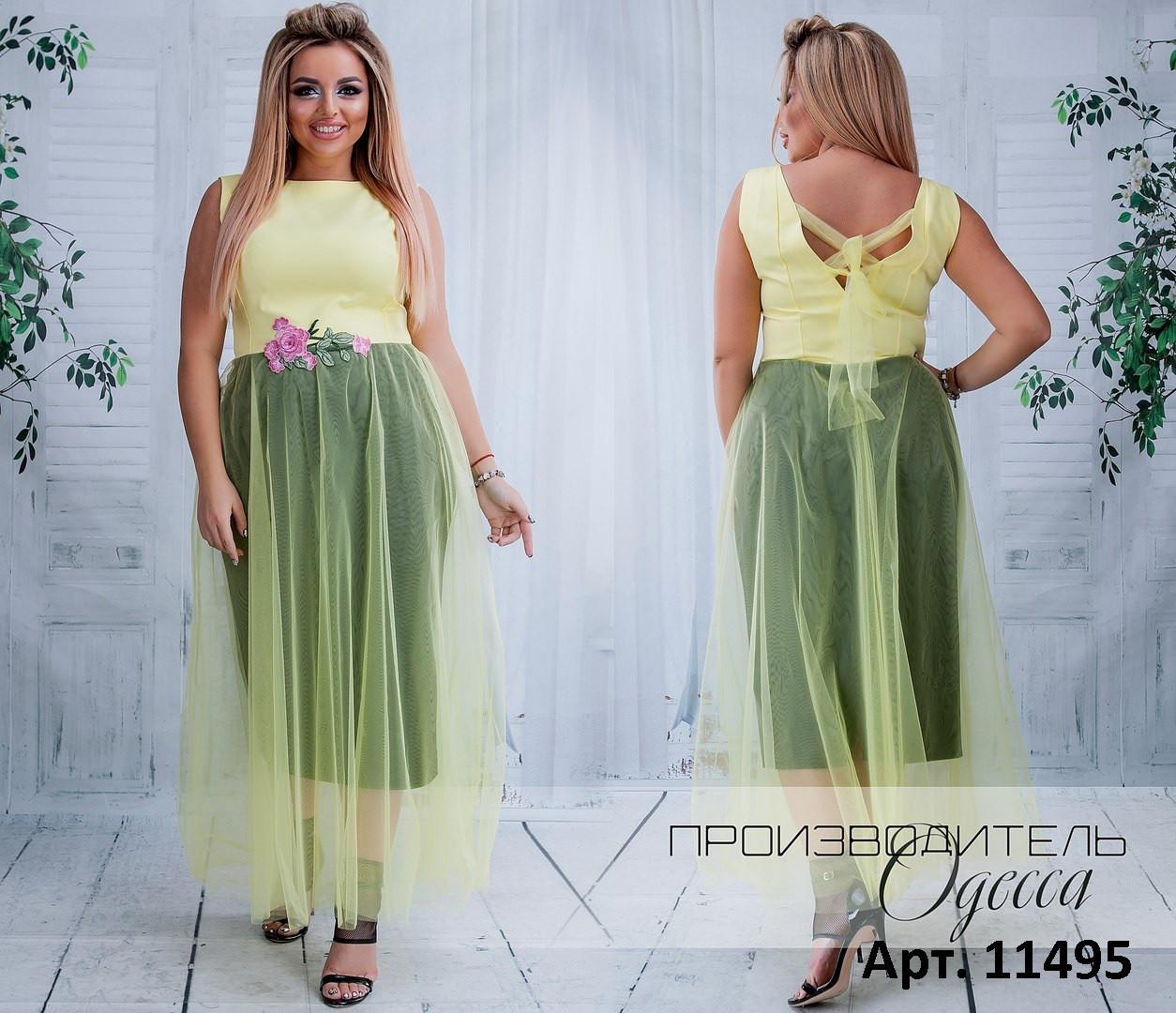 Трендовое платье-миди с двухслойной юбкой из органзы Премиум под заказ до 7 дней р. 46-60