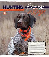 Тетрадь в линию 60 л Yes А5 Hunting dogs микс 4 обложки (762201)