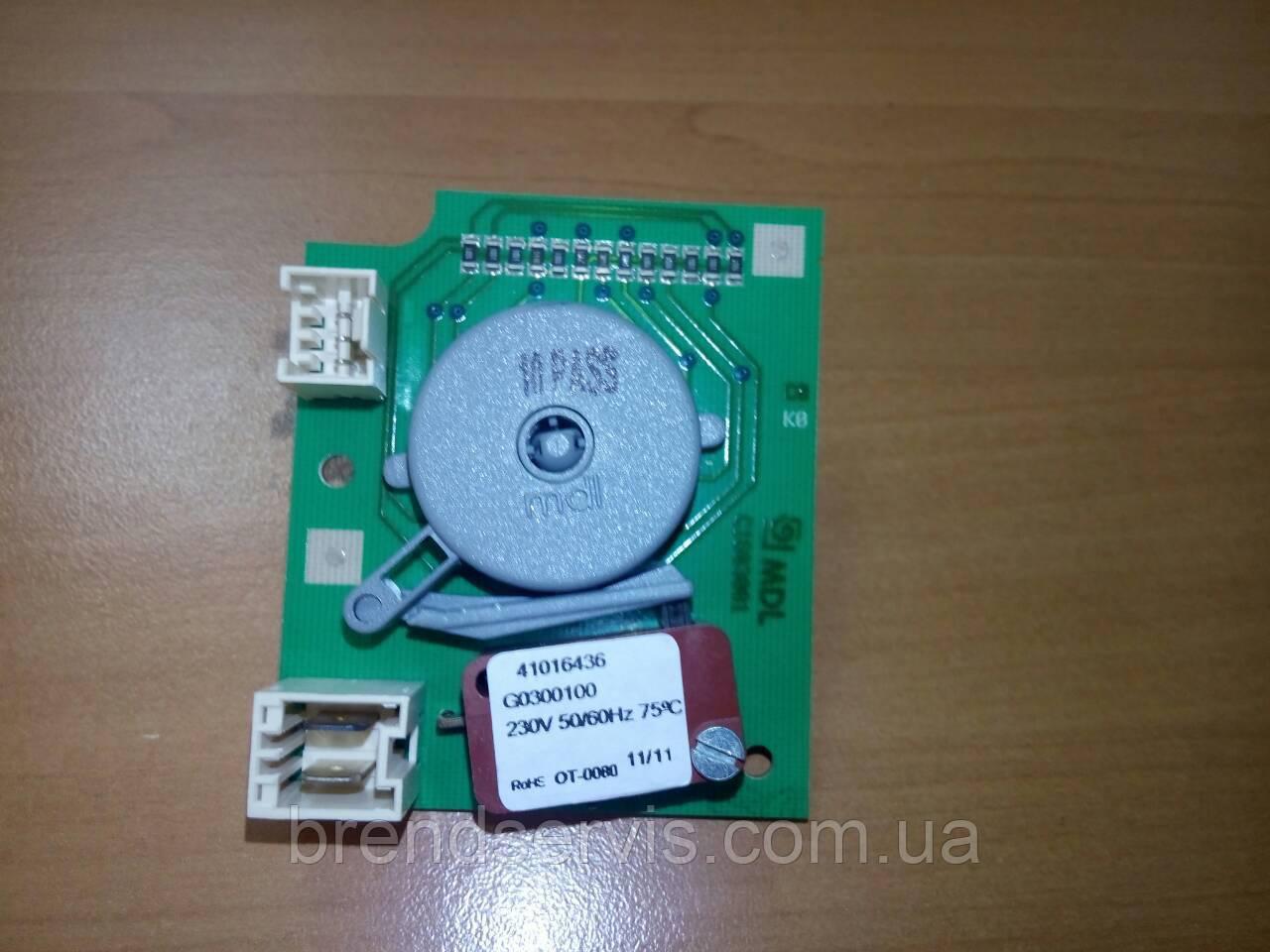 Электронный модуль с переключателем программ для стиральной машины Candy 41016436