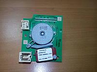 Электронный модуль спереключателем программ для стиральной машины Candy 41016436