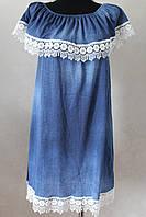 Платье женское с воланом, фото 1