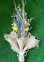 Букети - сухоцвітів в мішковині 25 см Букеты - сухоцветов в мешковине