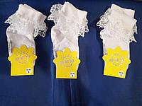 Носки на девочку р.0 (12-14)