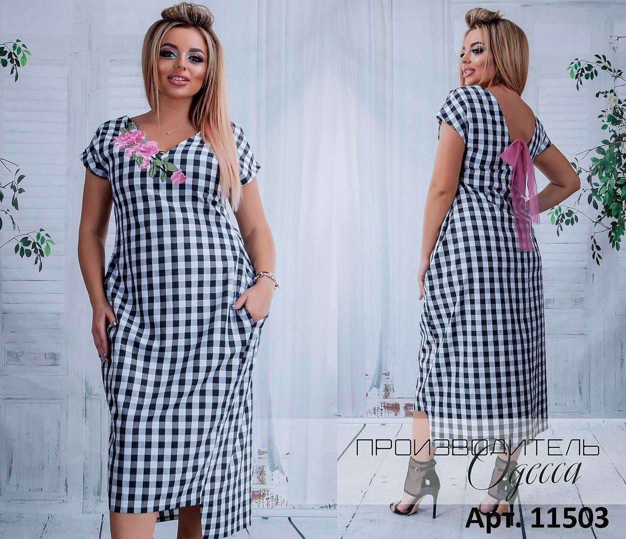 Платье в клеточку с цветочным принтом вышитым шелковой нитью ручная работ Премиум под заказ до 7 дней р. 46-60