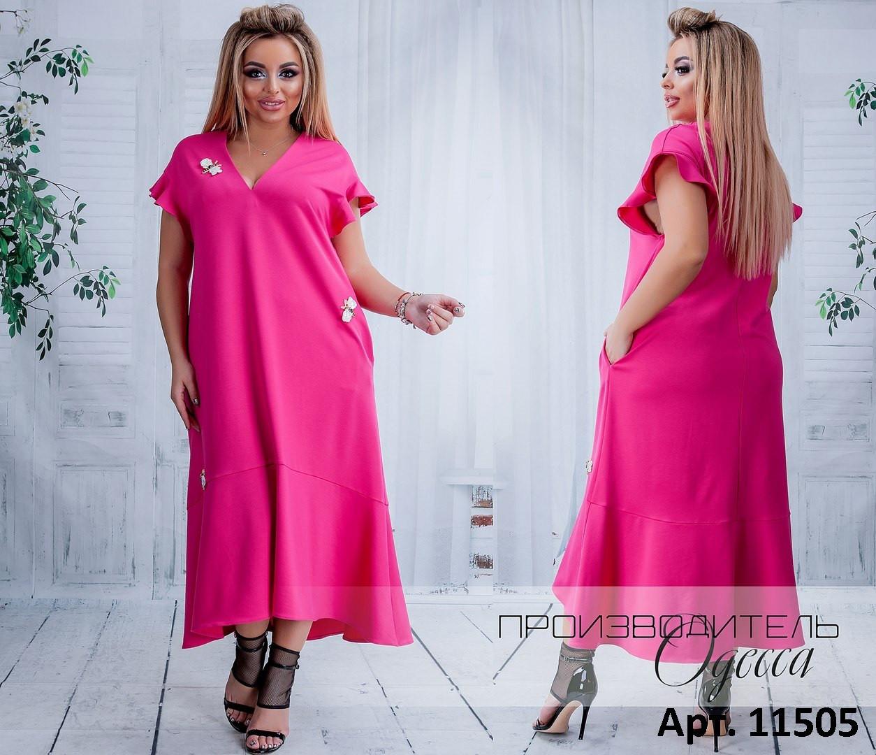 Малиновое платье с украшение из бисера и камней ручной работы Премиум под заказ до 7 дней р. 46-60
