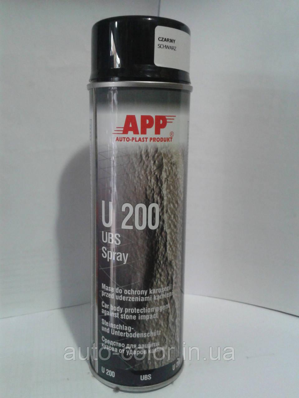 Антигравий APP U200 аэрозоль 500ml  черный