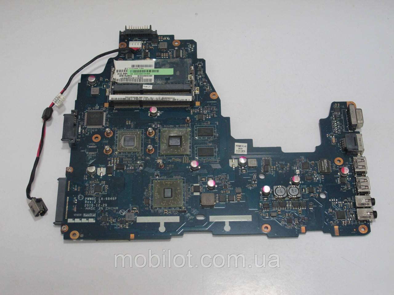 Материнская плата Toshiba C660 (NZ-6626)