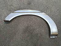 Ремонтная рем вставка (арка) крыла заднего правого ЗАЗ- 1102, Таврия