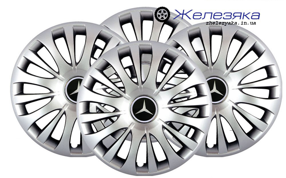 Колпаки на колеса R15 SKS/SJS №329 Mercedes-Benz