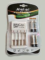 Зарядное устройство с АА аккумуляторами Jiabao Digital Charger JB-212 AA/AAA