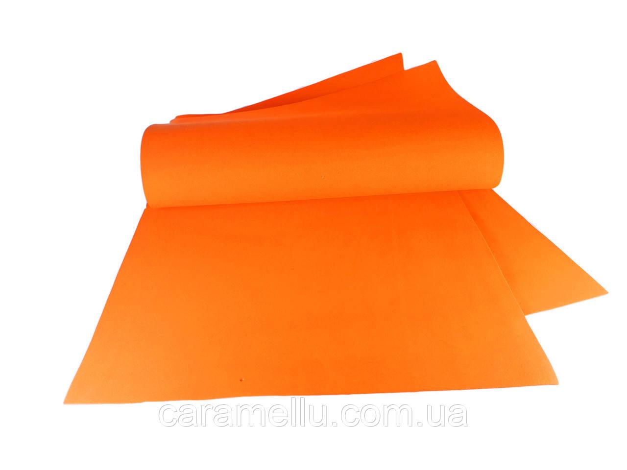 Фоамиран иранский 125, Оранжевый, 1мм, 70х30см.