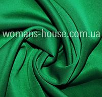 Дайвинг Зеленый