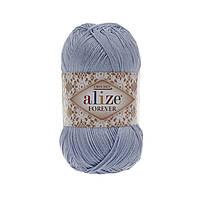 Пряжа Alize Forever голубой