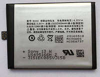 Аккумуляторные батареи Original Meizu MX3/BO30 (тех.пак)