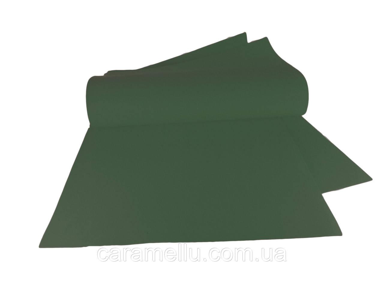 Фоамиран иранский 182, Темно-темно зеленый, 1мм, 70х30см.