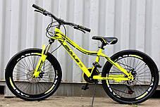 Велосипед горный 24 дюйма, фото 2