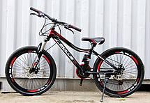 Велосипед горный 24 дюйма, фото 3